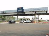 <p>Entrada do Parque Tecnologico de Itaipú - PTI</p>