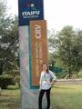 <p>Centro de Recepção de Visitantes de Itaipú</p>