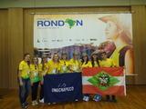 <p>Rondon</p>